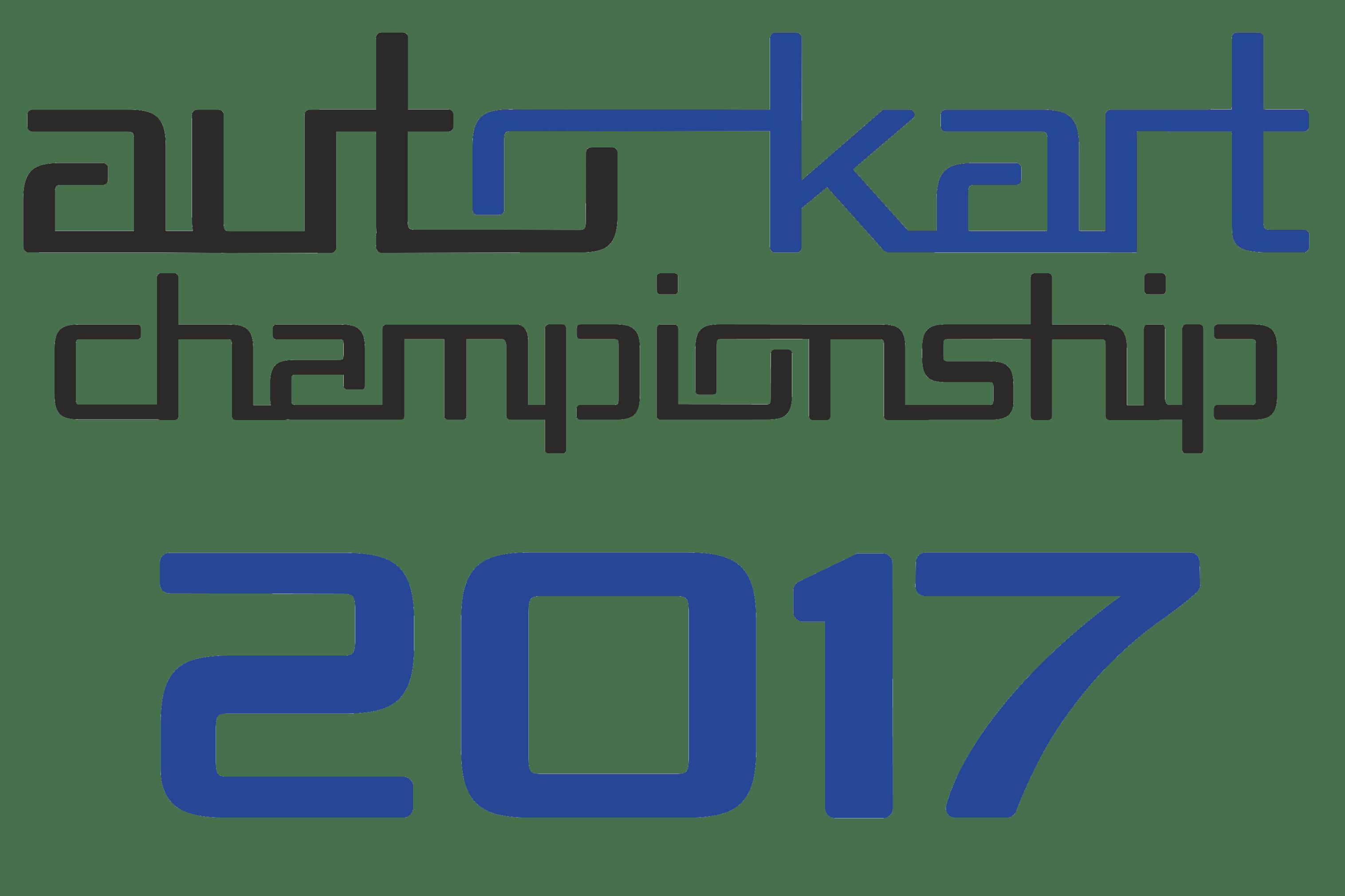 AUTO-KART Championship 2017 - календар на състезанията