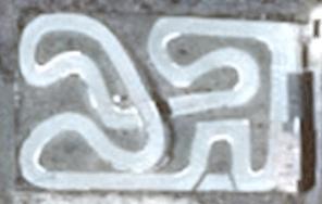 Картинг писта Велинград