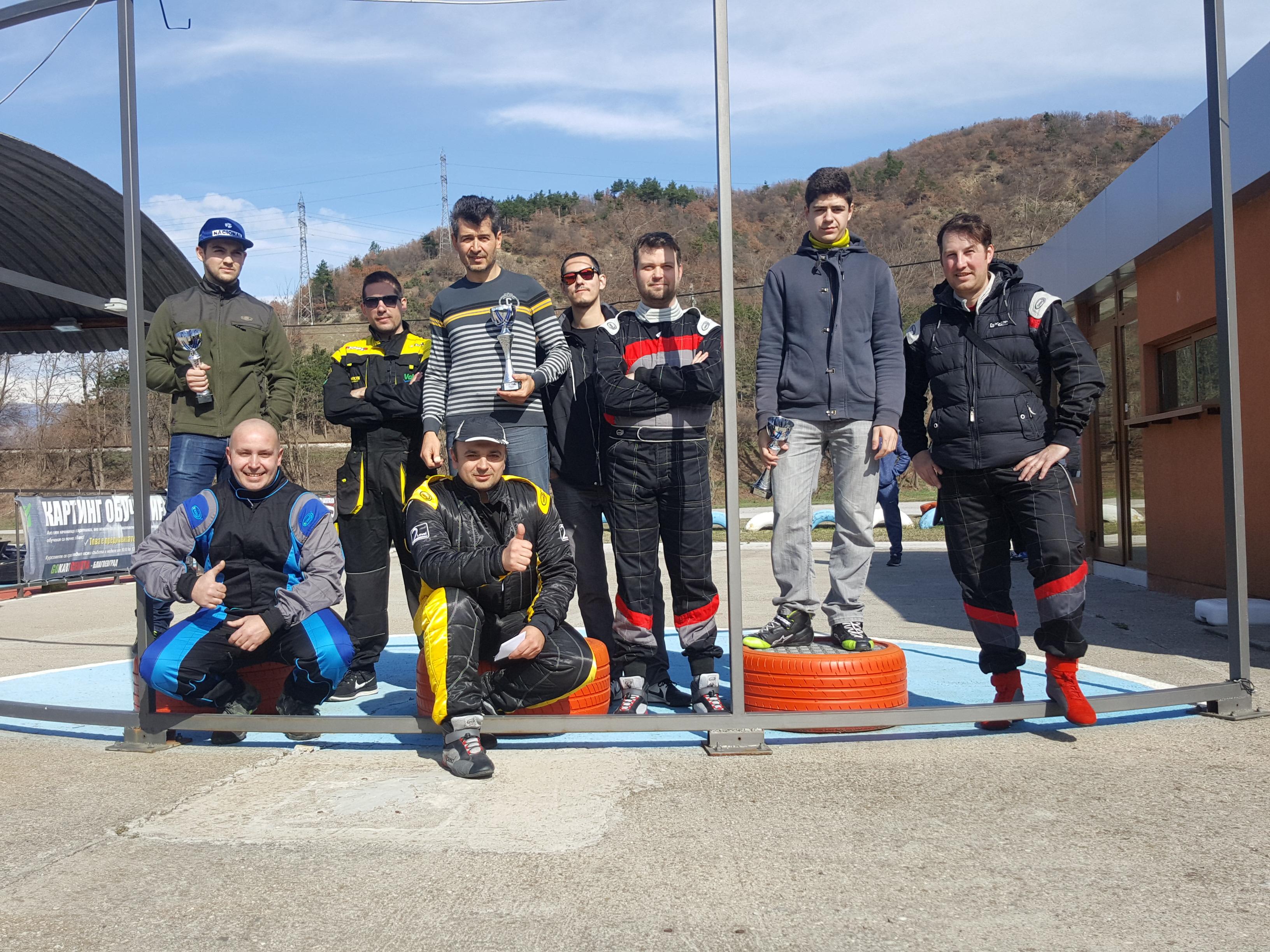 Lotus Sofia AUTO-KART Championship - резултати 1 кръг