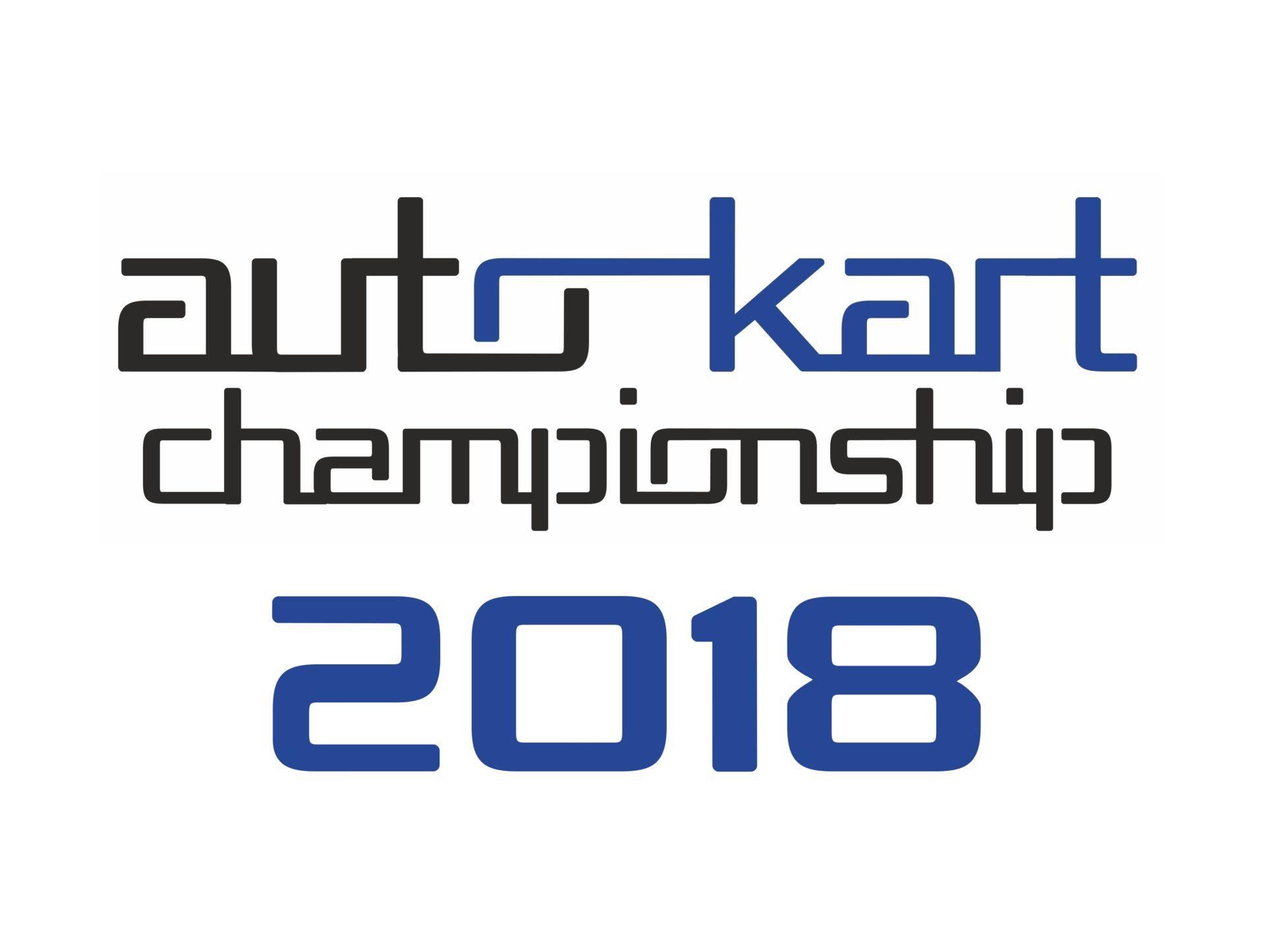 Lotus Sofia AUTO-KART Championship - Крайно класиране 2018