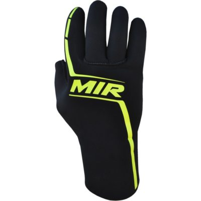 Нов продукт: Mir, Rain Gloves