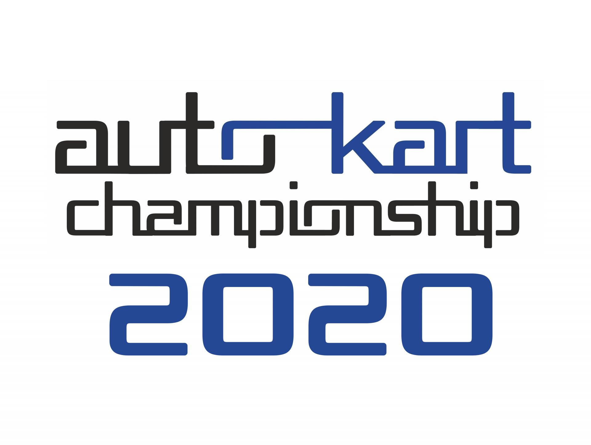 Класиране 2020